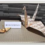 写真:折り鶴