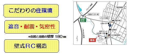 写真:ルッカ高須地図